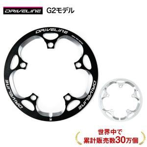 ドライブライン Driveline スーパーガード G2モデル 黒 灰 銀 自転車用 バッシュガード...
