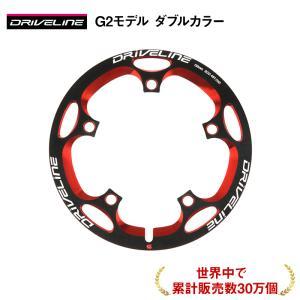ドライブライン Driveline スーパーガード G2モデル 黒赤 黒青 黒金 自転車用 バッシュ...