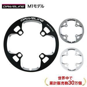 ドライブライン Driveline スーパーガード M1モデル 黒 灰 銀 自転車用 バッシュガード...