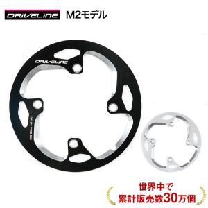 ドライブライン Driveline スーパーガード M2モデル 黒 灰 銀 自転車用 バッシュガード チェーンリングガード BCD104mm MTB 正規輸入品|cleaner-parts