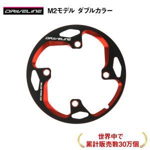 ドライブライン Driveline スーパーガード M2モデル 黒赤 黒青 黒金 自転車用 バッシュガード チェーンリングガード BCD104mm MTB 正規輸入品|cleaner-parts
