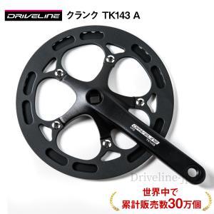 ドライブライン Driveline TK143 Aタイプ クランクセット 自転車用 クランク & バッシュガード チェーンリングガード BCD130mm 正規輸入品|cleaner-parts