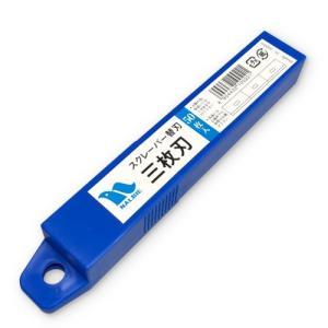 ▽特長  ●様々なスクレーパーに使用できます。  ●3.95(cm)ごとにラインが入っていますので、...