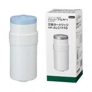 [ALC1110] 浄水器 三菱ケミカル クリンスイ 据置型 浄水器交換カートリッジ ALC1110 オフィシャルSHOP商品 送料無料 浄水器カートリッジ|cleansui