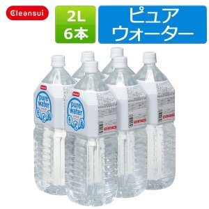 [BTL2-20NK]超軟水 ピュアウォーター 水 ミネラル...