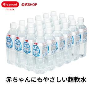 [BTL2-5NK]超軟水 ピュアウォーター 水 ミネラルウォーター 500ml 24本 送料無料
