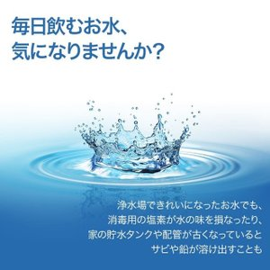 クリンスイ 浄水器 CB073W-WT (カートリッジ2個入) 送料無料 訳あり  [CB073W-WT] 蛇口直結型 三菱ケミカル CBシリーズ cleansui 07