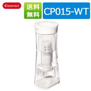 [CP015-WT] 浄水器 クリンスイ ポット型 浄水器 ...