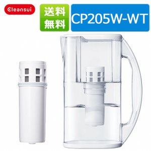クリンスイ ポット型 浄水器  CP205W 送料無料 三菱ケミカル 訳あり(カートリッジ合計2個入り) [CP205W-WT] 浄水器カートリッジ|cleansui