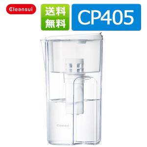 [CP405-WT]【300円OFFクーポン対象】クリンスイ...