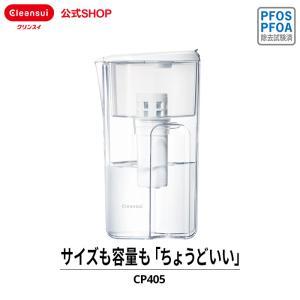 [CP405-WT]クリンスイ ポット型 浄水器 CP405...