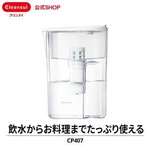 [CP407-WT]クリンスイ ポット型 浄水器 CP407...