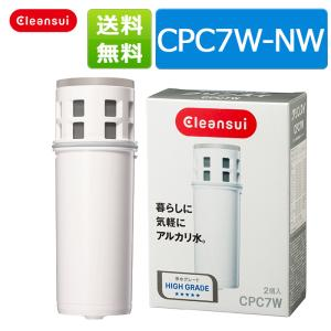 クリンスイ カートリッジ CPC7W-NW(2個入)  送料無料 浄水器 クリンスイ 除菌フィルター...