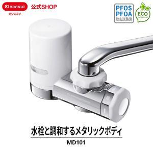 クリンスイ 蛇口直結型 浄水器 MD101-NC 送料無料 ...
