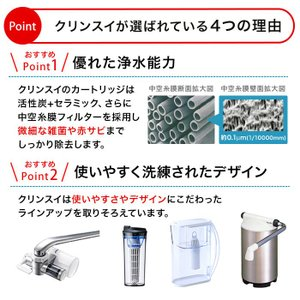 [MDC01S3--3]MDC01S 3本セット 訳あり品 三菱ケミカル クリンスイ 蛇口直結型 浄水器 MONOシリーズ 浄水器カートリッジ|cleansui|04