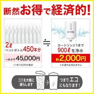 クリンスイ カートリッジ MDC01S(4個セット) 送料無料 訳あり 浄水器カートリッジ [MDC01S4--4] 三菱ケミカル MONOシリーズ|cleansui|03