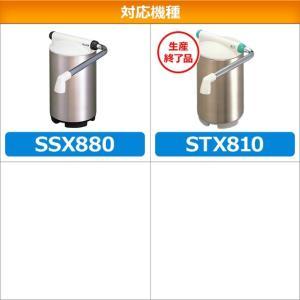 [SSC8800]クリンスイ 据置型 浄水器交換カートリッジ SSC8800 訳あり 送料無料 三菱ケミカル 浄水器カートリッジ|cleansui|04