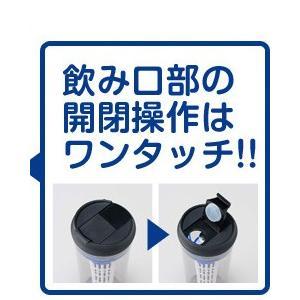 [TM804-CB] 浄水器 三菱ケミカル クリンスイ タンブラー クリアブルーTM804-CB オフィシャルSHOP商品 送料無料|cleansui|05