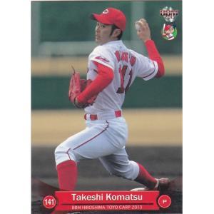 BBM広島東洋カープベースボールカード2013 に封入されているカードです。