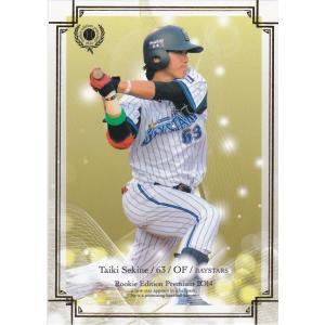 2014BBMベースボールカードセット ルーキーエディションプレミアム に封入されているカードです。