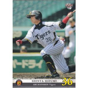 BBM 2014 阪神タイガース 一二三慎太 T61 レギュラー clearfile