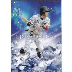 BBM 2016 2nd 鈴木大地 CF43 CROSS FREEZE|clearfile