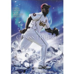 BBM 2016 2nd オコエ瑠偉 CF54 CROSS FREEZE|clearfile