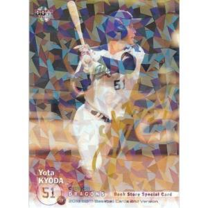 2018BBMベースボールカード 2ndバージョン に封入されているカードです。
