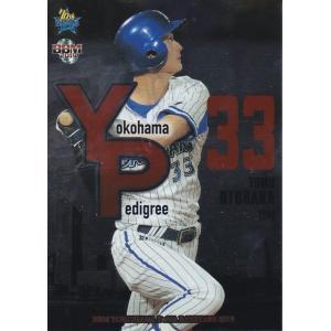 BBM横浜DeNAベイスターズベースボールカード2019 に封入されているカードです。