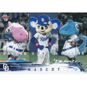 BBM中日ドラゴンズベースボールカード2019 に封入されているカードです。