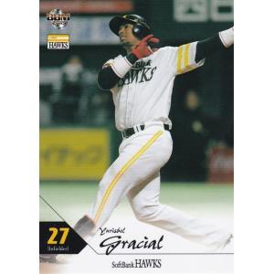 BBM 2019 福岡ソフトバンクホークス Y.グラシアル H53 レギュラー