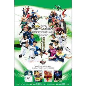 【予約】 BBMスポーツトレーディングカード インフィニティ2019 1ボックス 【10月下旬発売予定】