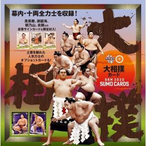 【予約】 BBM2020大相撲カード 1ボックス 【1月中旬発売予定】