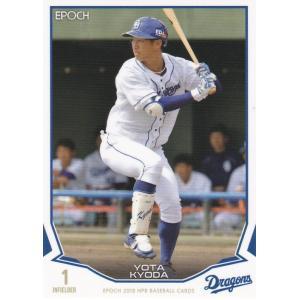 EPOCH 2019 NPB プロ野球カード に封入されているカードです。