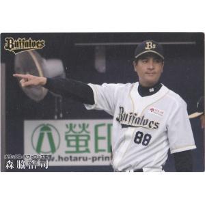2015プロ野球チップス第2弾 に封入されているカードです。