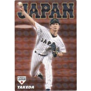 侍ジャパン カードの商品一覧 通販 Yahoo!ショッピング