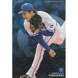 2018プロ野球チップス第2弾 に封入されているカードです。