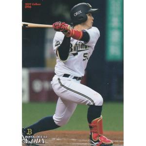 カルビー 2019プロ野球チップス第2弾 096 小田裕也(オリックス) レギュラーカード