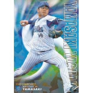 2019プロ野球チップス第2弾 に封入されているカードです。