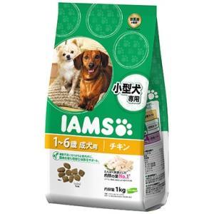 アイムス小型犬専用 成犬用 チキン 900g