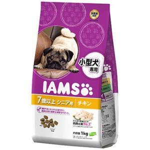 アイムス小型犬専用 7歳以上用(シニア)チキン 1kg