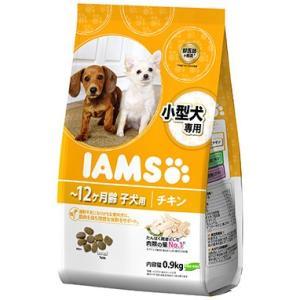 アイムス小型犬専用 子犬用 チキン 900g