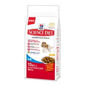 サイエンスダイエットシニアアドバンスド 小粒 高齢犬用7kg 13歳以上用