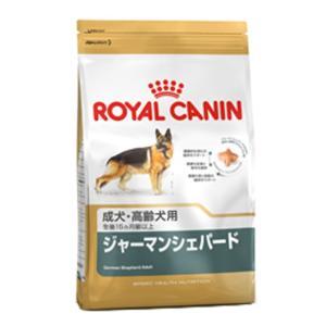ロイヤルカナン ブリードヘルス ニュートリション ジャーマンシェパード 成犬・高齢犬用 3kg (2袋セット) 犬種別 特定犬種 総合栄養食