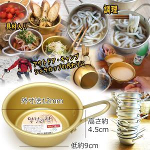 マッコリカップ 手付 アルマイト 12cm ゴールド 韓国 マッコリ容器 食器 金 マッコリコップ