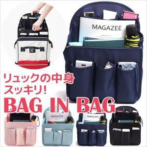 バッグインバッグ リュック ナイロン 軽い 女性 おしゃれ かわいい|clearpack