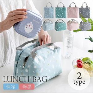 ランチバッグ保冷 保温 おしゃれ ランチトート トートバッグ ミニトートバッグ 保冷バッグ|clearpack