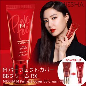 ミシャ MパーフェクトカバーBBクリームRX 韓国コスメ MISSHA