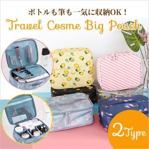 メイクポーチ コスメポーチ バッグインバッグ 大容量  機能的 使いやすい  持ち運び トラベルポーチ 旅行用ポーチ|clearpack