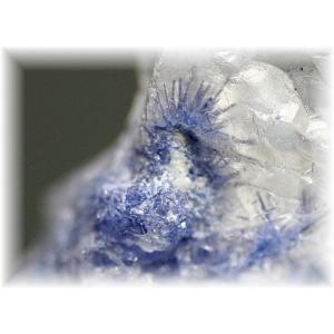ブラジル産デュモルティライト・イン・クォーツ ナチュラルポイント 【DumortieriteInQuartz-NP101】|clearstones|04